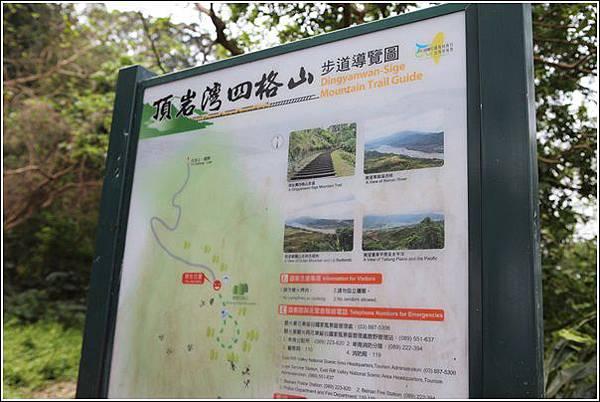 台東掃墓行 (38)