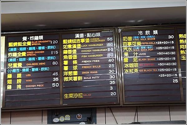 台東掃墓行 (43)