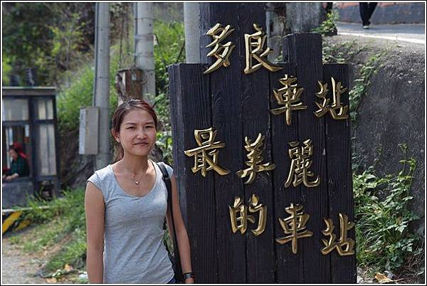台東掃墓行 (45)