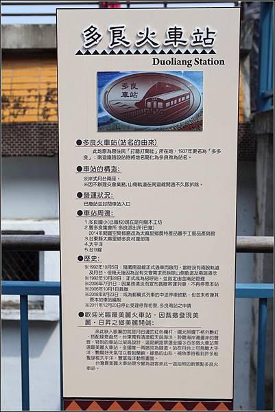 台東掃墓行 (47)