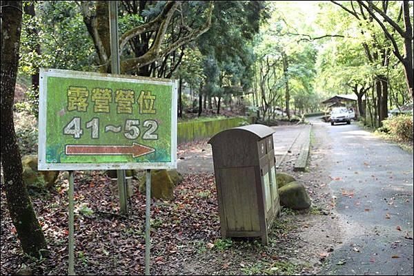 東勢林場 (10)