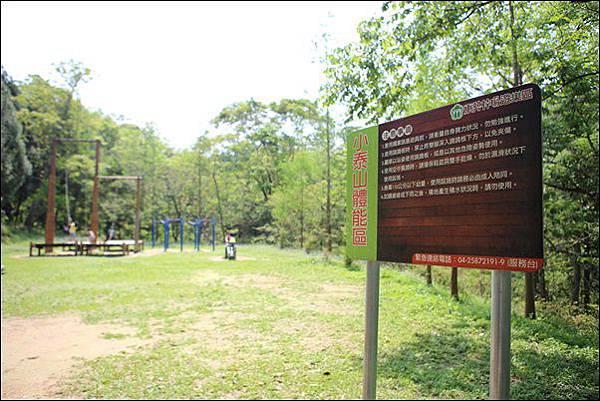 東勢林場 (30)