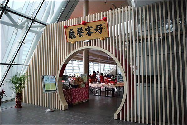 銅鑼客家文化園區 (30)