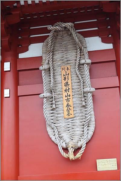 淺草寺 (26)