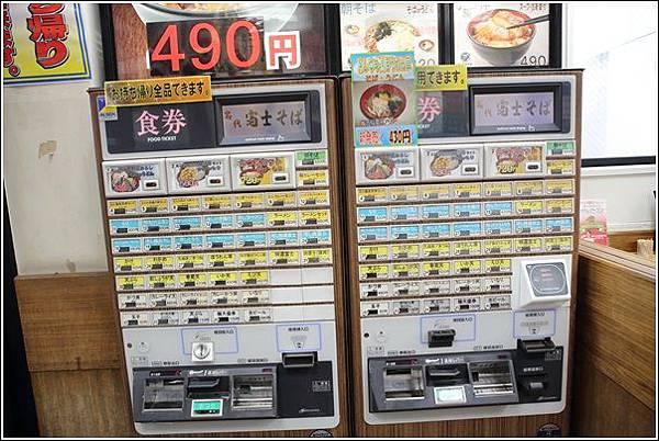 上野用餐 (4)