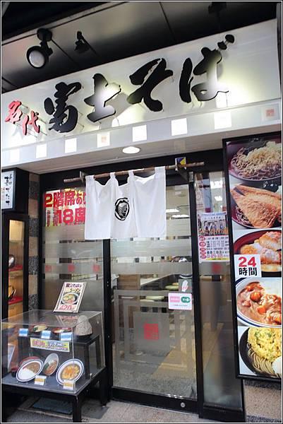 上野用餐 (5)