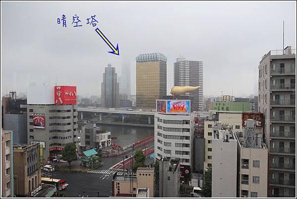 淺草寺 (22)