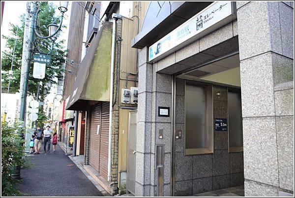 Tadaima 民宿 (2)