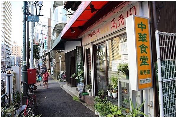 Tadaima 民宿 (3)