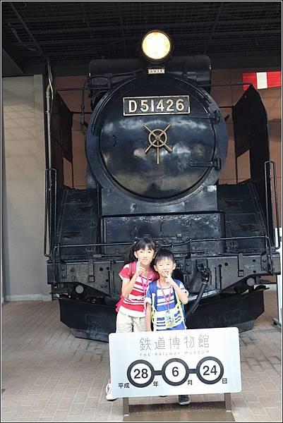 鐵道博物館 (8)