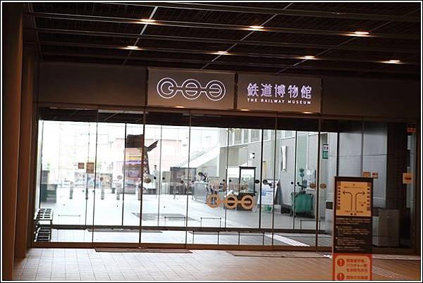 鐵道博物館 (12)