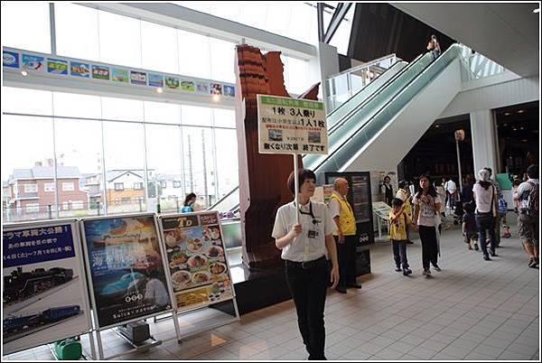 鐵道博物館 (13)
