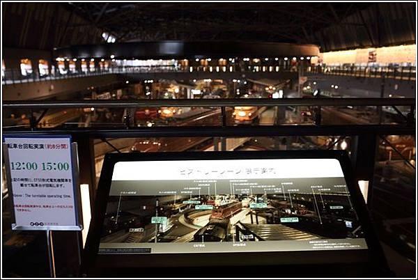 鐵道博物館 (41)