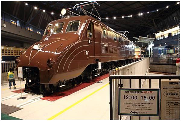 鐵道博物館 (63)