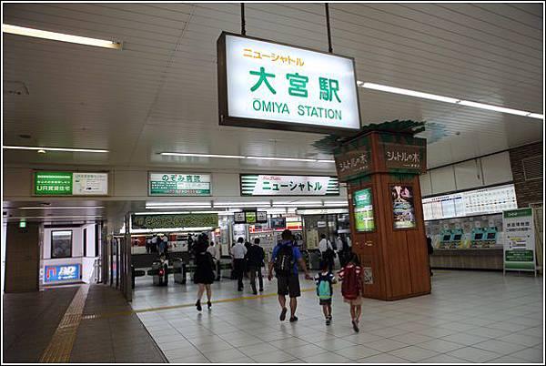 大宮站 (5)