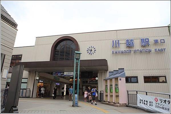 川越站 (4)