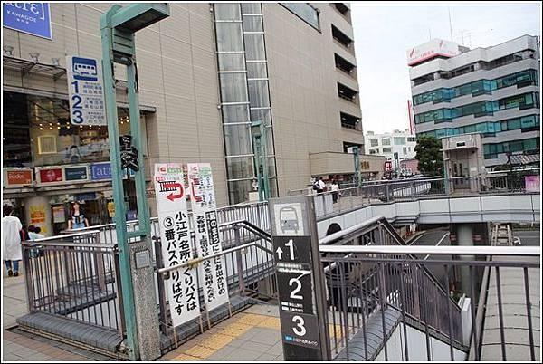 川越站 (6)