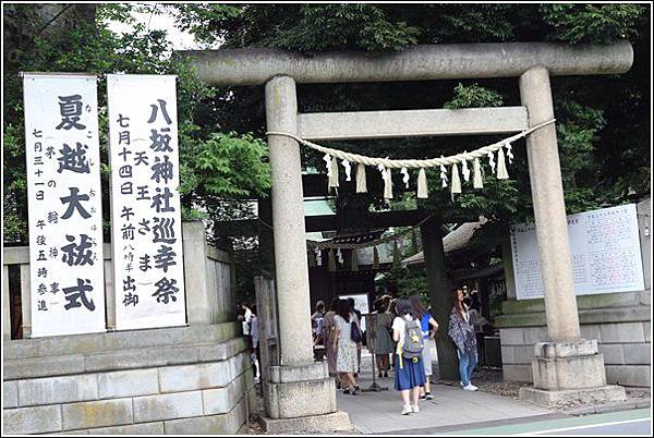 冰川神社 (1)