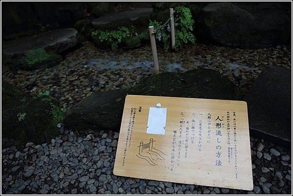 冰川神社 (19)