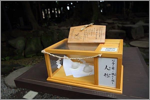 冰川神社 (20)