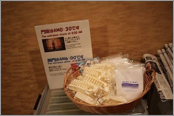TOKIWA HOTEL (8)