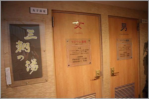 TOKIWA HOTEL (9)