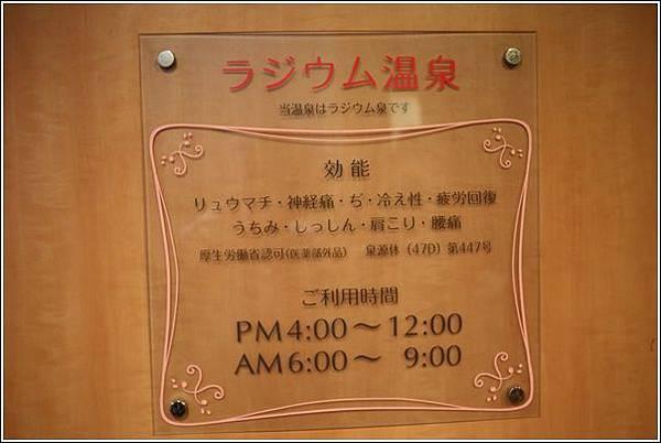 TOKIWA HOTEL (10)