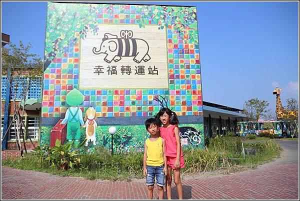 幸福轉運站 (2)