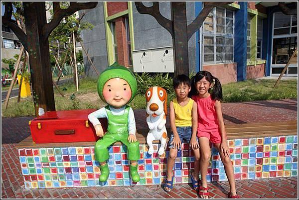 幸福轉運站 (4)