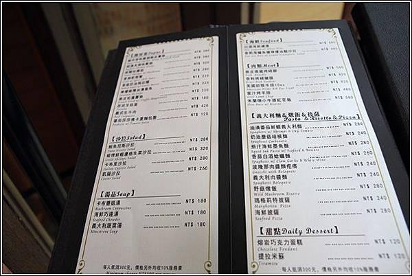 全國花園鄉村俱樂部 (40)