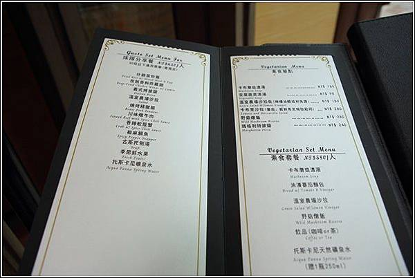 全國花園鄉村俱樂部 (42)