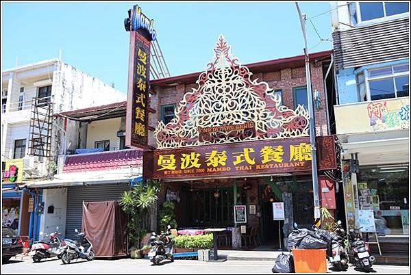 泰式餐廳 (1)