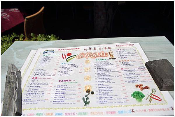 泰式餐廳 (2)