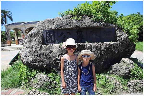 鵝鑾鼻公園 (1)