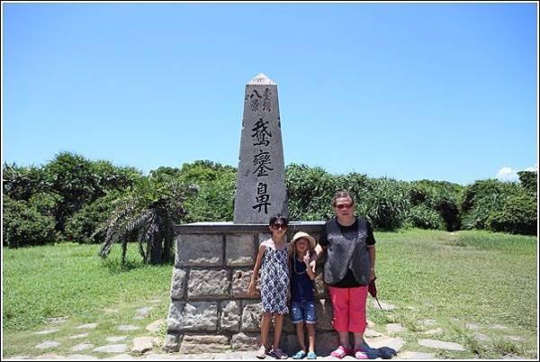 鵝鑾鼻公園 (9)