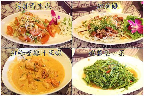 泰式餐廳 (5)