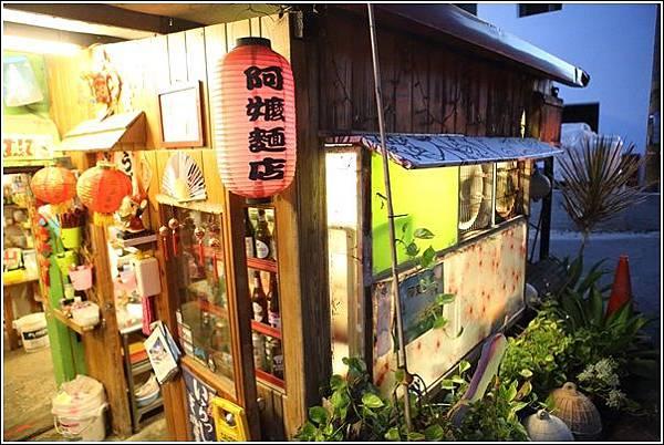 阿嬤麵店 (1)