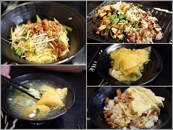 後龍美食 (2)