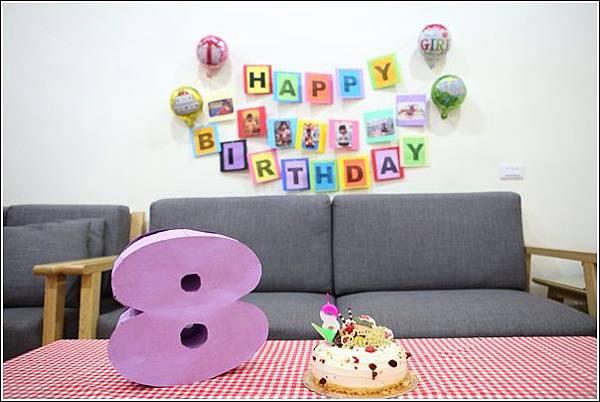八歲生日 (1)