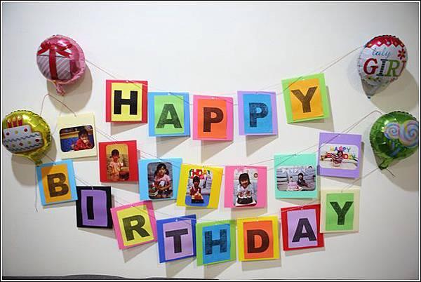 八歲生日 (2)