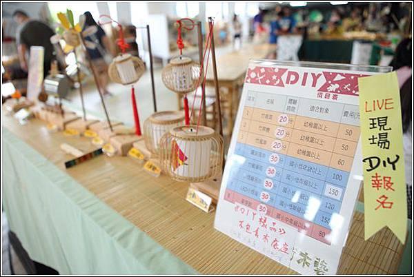 竹藝文化園區 (5)