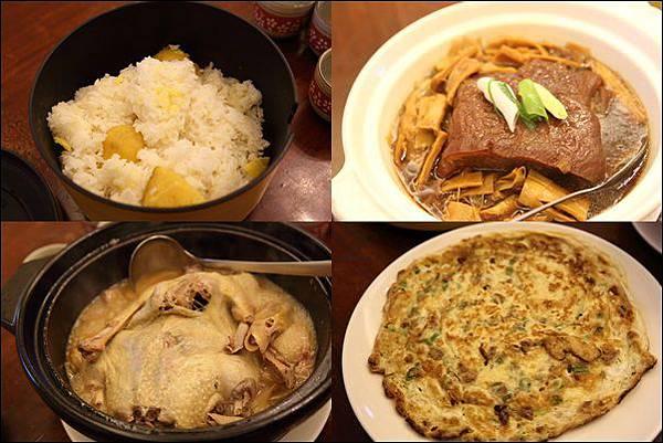 仙塘跡景觀餐廳 (3)