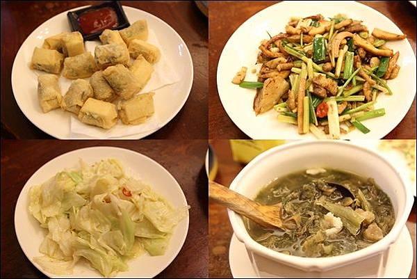 仙塘跡景觀餐廳 (4)