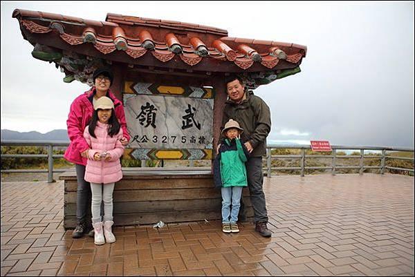 合歡山 (2)