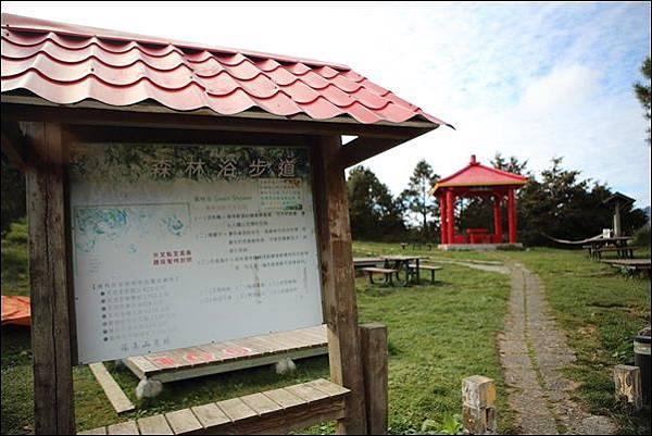 福壽山農場 (34)
