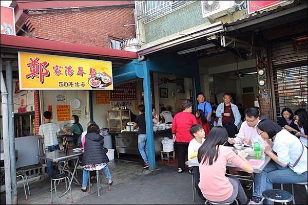 旗山老街 (6)