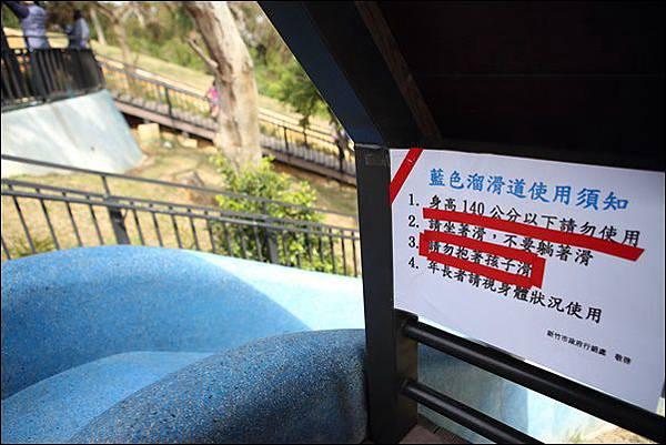 青青草原溜滑梯 (15)