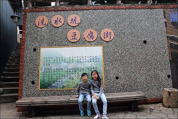 泰安老街 (1)