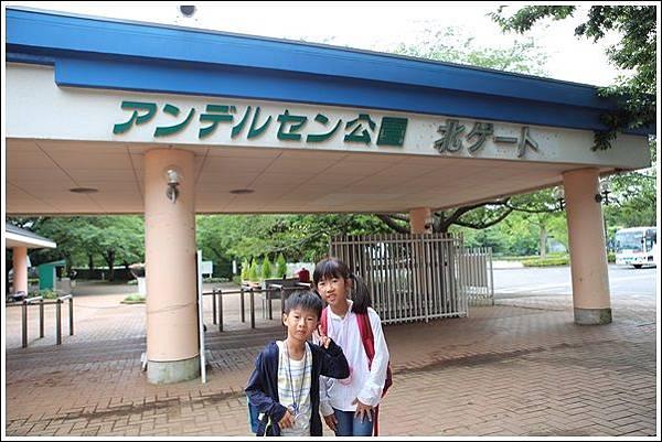 愛徒生公園 (16)