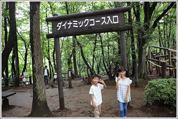 愛徒生公園 (40)